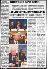 84 страница. Впервые в России