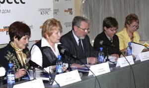 В феврале в Барнауле прошла конференция «Уникальный ресурс Сибири: день открытых возможностей»