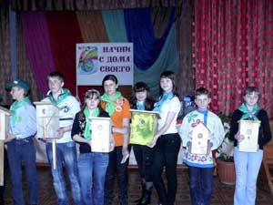 В Кулунде 22 апреля прошел районный день краевого движения «Начни с дома своего», в котором приняли участие делегации 15 школ района
