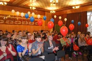Открытие краевой конференции «Дети Алтая исследуют окружающую среду».