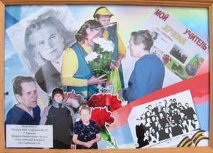 «Наш любимый ветеран» (1 место в номинации «Память сердца»). Андрей Перелыгин