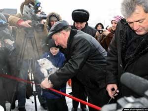 Фото 1. Фото А.Волобуева
