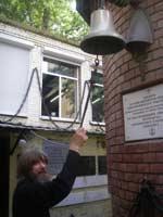Главный колокол отца Федора на Павелецкой Фото Михаила Сердюкова