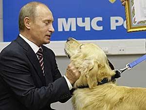 Путин и Чарли