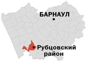 Рубцовский район