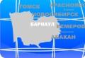 Алтайский край на карте Сибири