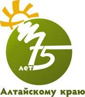 Логотип 75 лет Алтайскому краю