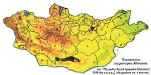 Монголия карта заказников