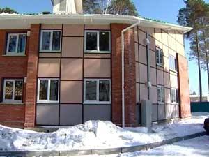 энергодом Ангарск