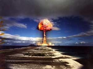 6 августа. Всемирный день борьбы за запрещение ядерного оружия. День Хиросимы
