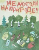 Рисунок Анны Казанцевой