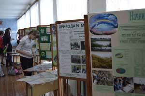 Выставка Природа и Мы Табунский район