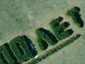 надпись «70 лет» Видно из космоса