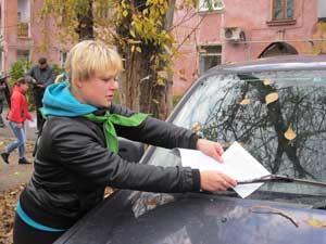 Акция по пресечению парковкок на газонах