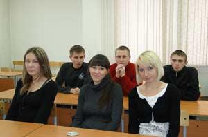Молодые ученые на конференции