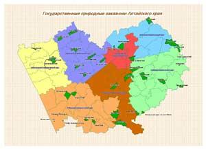 Государственные природные заказники Алтайского края