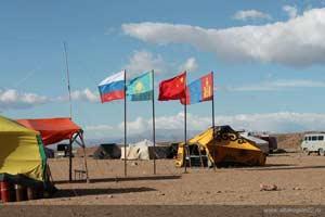Туристско-спортивный фестиваль «Большой Алтай»