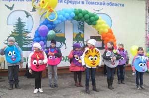 IX областной детский фестиваль «Здоровые дети на здоровой планете»