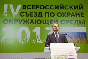 Министр природных ресурсов и экологии Российской Федерации С.Е. Донской
