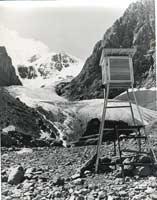 Метеостанция. Фото из архива С. Харламова