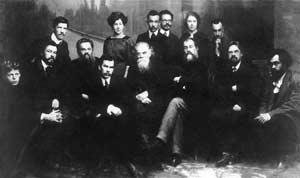 Члены Томского литературного кружка. Пятый слева – Г.Д. Гребенщиков, в центре – Г.Н. Потанин, Томск, 1909 г.