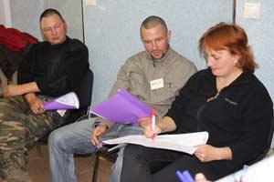 тренинг-семинар «Основы эффективной коммуникации для службы охраны заповедника»