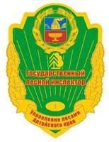 Государственный лесной инспектор