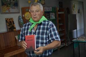 Анатолий Кириллин представляет свою книгу, за которую был удостоен Всероссийской шукшинской премии