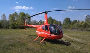 малый вертолёт