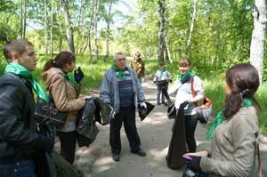 5 июня. Всемирный день окружающей среды и Всероссийский день эколога