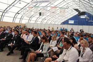 участники пленарного заседания ШОС