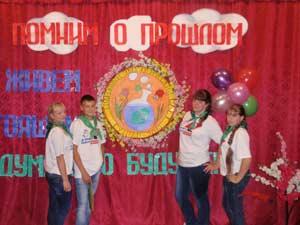 первый экологический слёт школьников Кытмановского района
