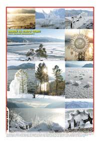 68 страница. Фотоколлаж «Фото Евгения Веселовского «Зимой на Озере чудес»