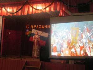 Народные традиции храним. Валерия Фёдорова, Кытмановская СОШ № 1