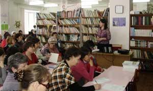 семинар библиотекарей