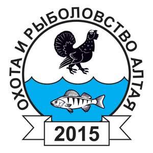 выставка «Охота и рыболовство на Алтае»
