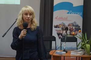 Елена Базина