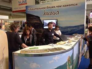 участие в XVII Международной туристической выставке «Енисей-2015»