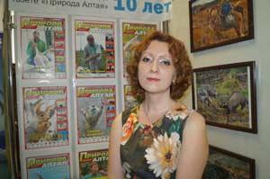 Юлия Неприятель