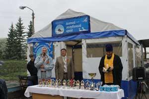 праздник «Голуби мира на Алтае»