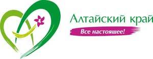 «Алтайский край. Всё настоящее!»