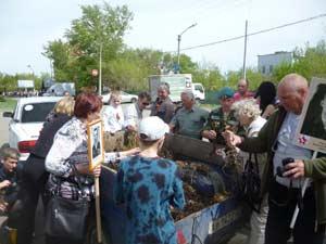 Slavgorod лес победы