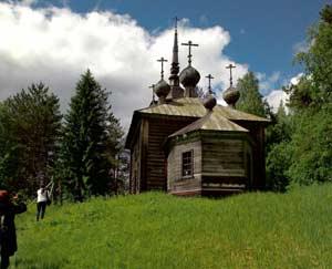 семинар-стажировка для сотрудников туризма и экологического просвещения особо охраняемых природных территорий России