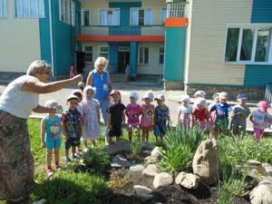 детский сад «Алёнушка» г. Белокуриха