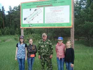 ученики Ребрихинской средней школы посетили государственный природный комплексный заказник «Касмалинский»