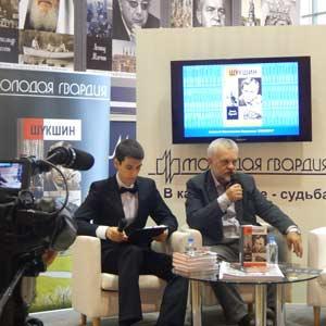 ВДНХ. Презентация. Алексей Варламов справа