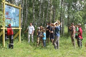 Группа из двадцати школьников из Московского городского дворца детского и юношеского творчества