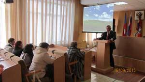 Семинар-совещание о плате за негативное воздействие на окружающую среду