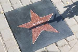 На Аллее звёзд друзей Барнаульского зоопарка появилась звезда биологического факультета