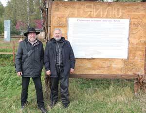 Михаил Лермонтов и Евгений Веселовский (слева)